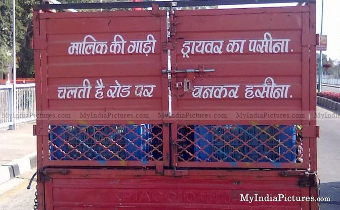 These Lolsome Indian Desi Truck Quotes Will Make Your Belly Shake
