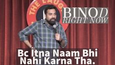 Confused Of Why Binod Memes Are Trending? Enjoy These Hilarious Memes.
