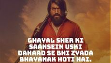 15 Dialogues In KGF Which Will Make Villains Pant Wet.