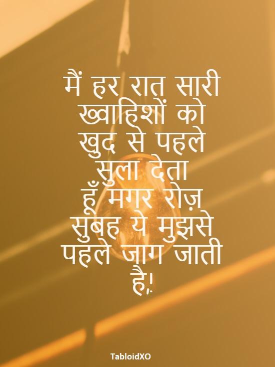 17 Gulzar Shayari Will Make Every Corner Of Your Heart With